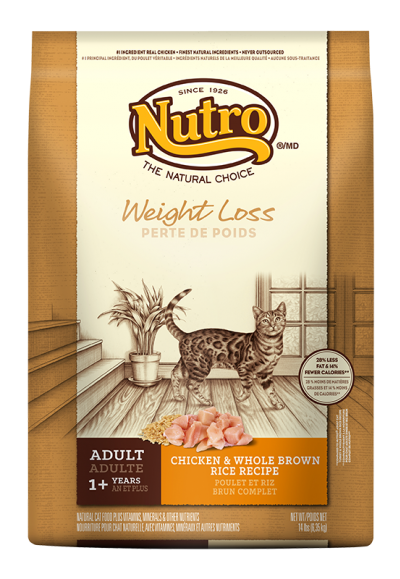 結紮貓/體重控制(雞肉+糙米)配方